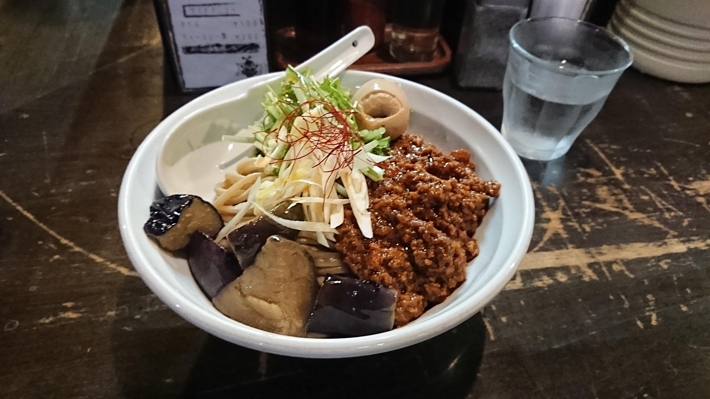 茄子ジャージャー麺